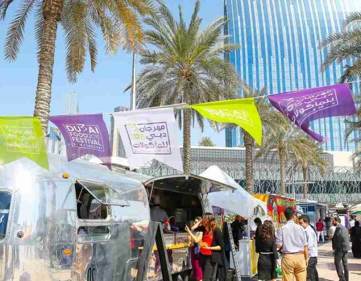 Food Festival In Dubai